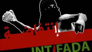 intifada_omar_pppa